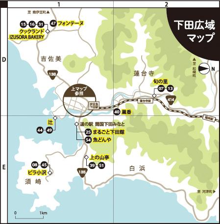 下田広域マップ
