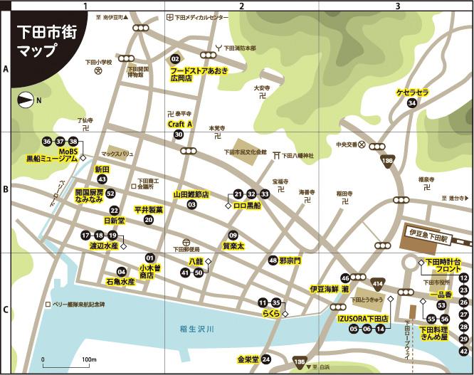 下田市街マップ